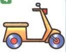 踏板女式摩托车简笔画
