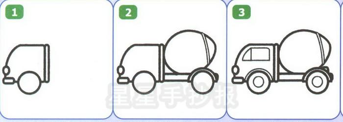 水泥搅拌车简笔画图片