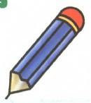 铅笔简笔画简单画法