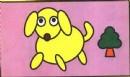小狗简笔画图片画法