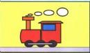 火车头简笔画