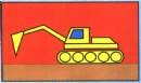 挖土机(挖掘机)简笔画