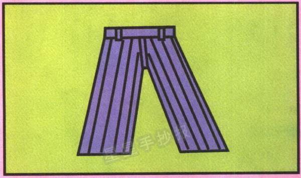 长裤子简笔画