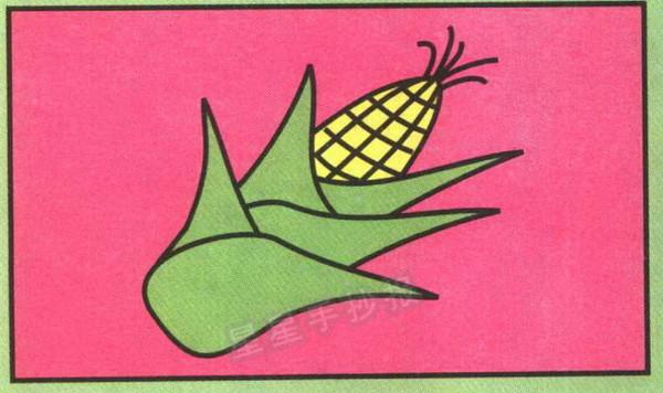 玉米简笔画图片画法