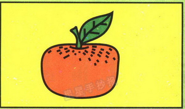 橘子桔子简笔画怎么画
