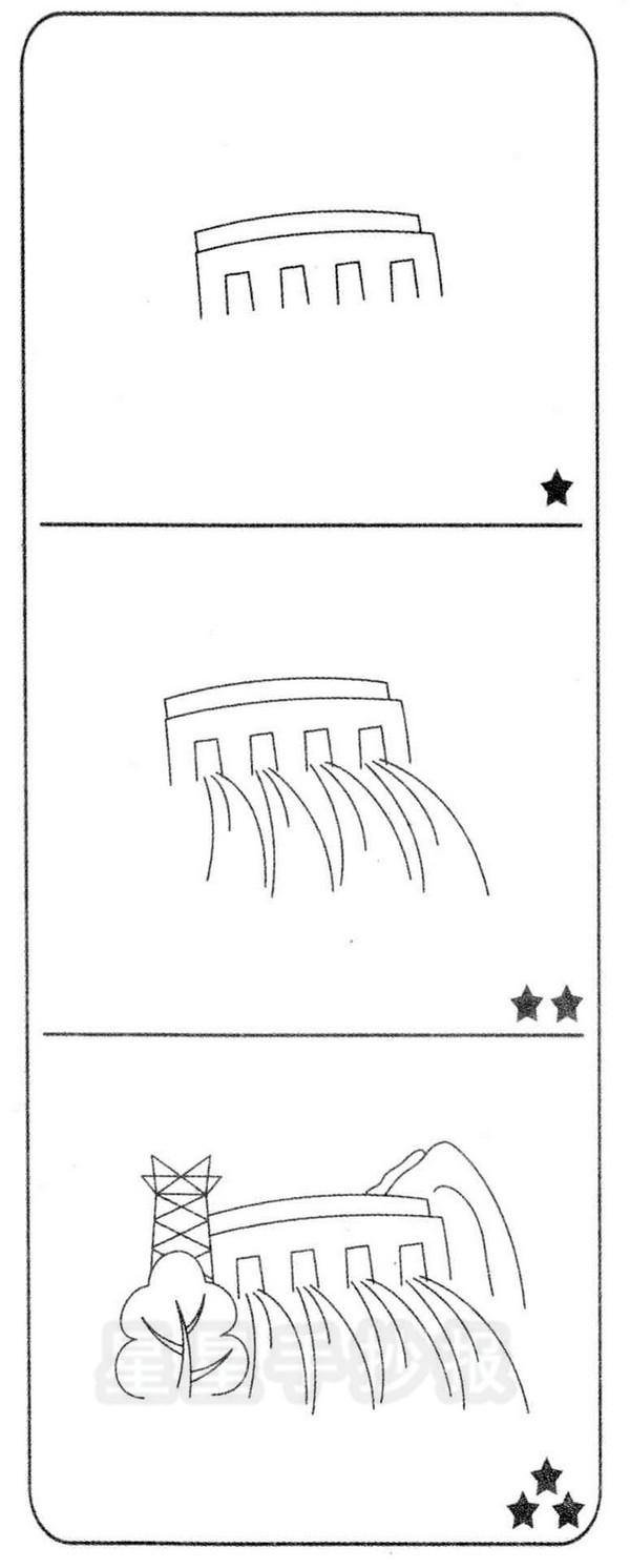 水坝简笔画