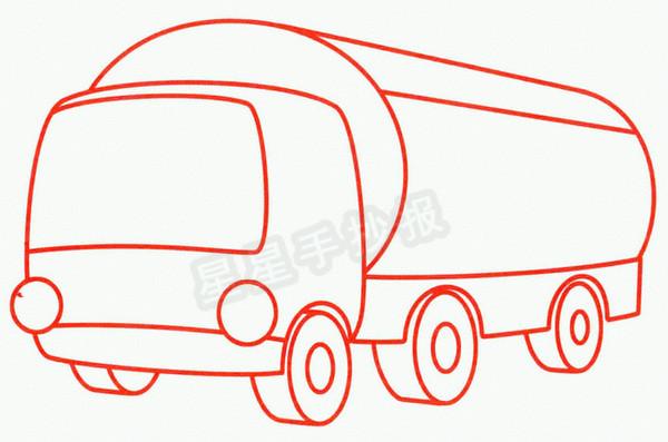 油罐车简笔画