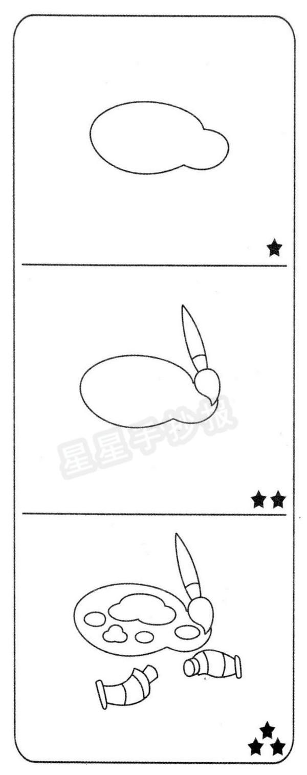 调色板简笔画