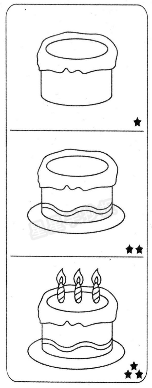 卡通生日蛋糕简笔画分步骤教程