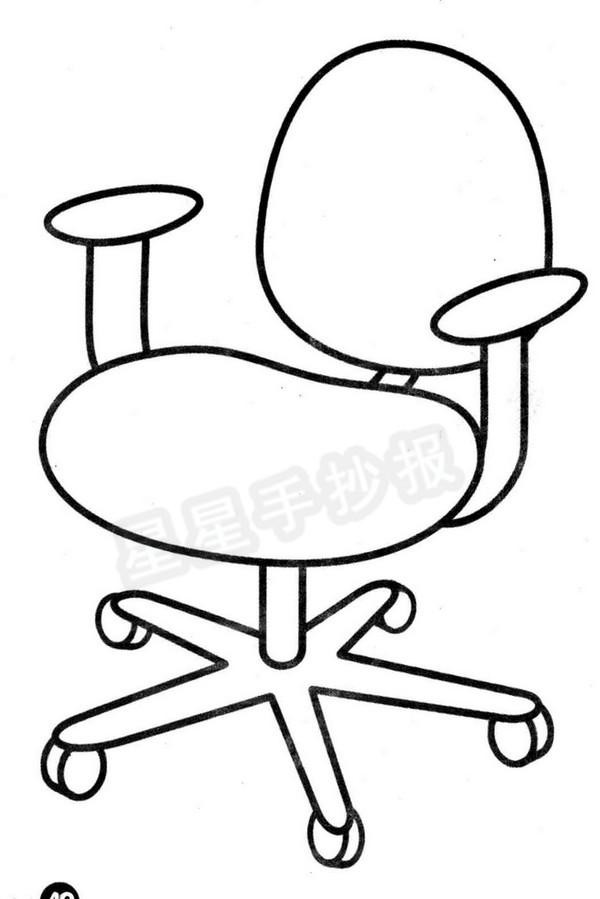 电脑椅子简笔画