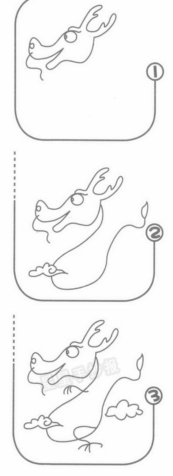 中国龙简笔画
