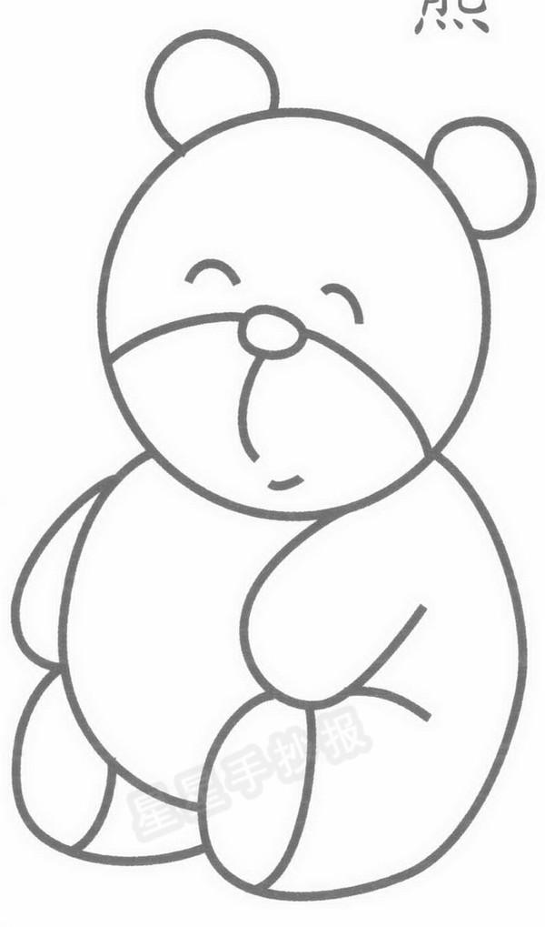熊简笔画怎么画