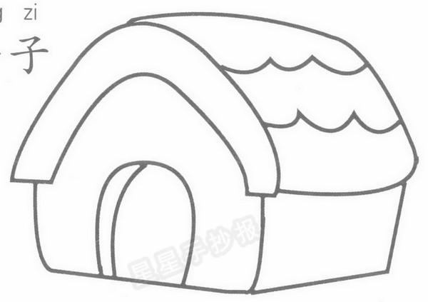 金房子简笔画