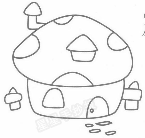 蘑菇屋简笔画