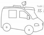 环境监测车简笔画