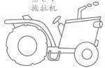 拖拉机简笔画简单画法