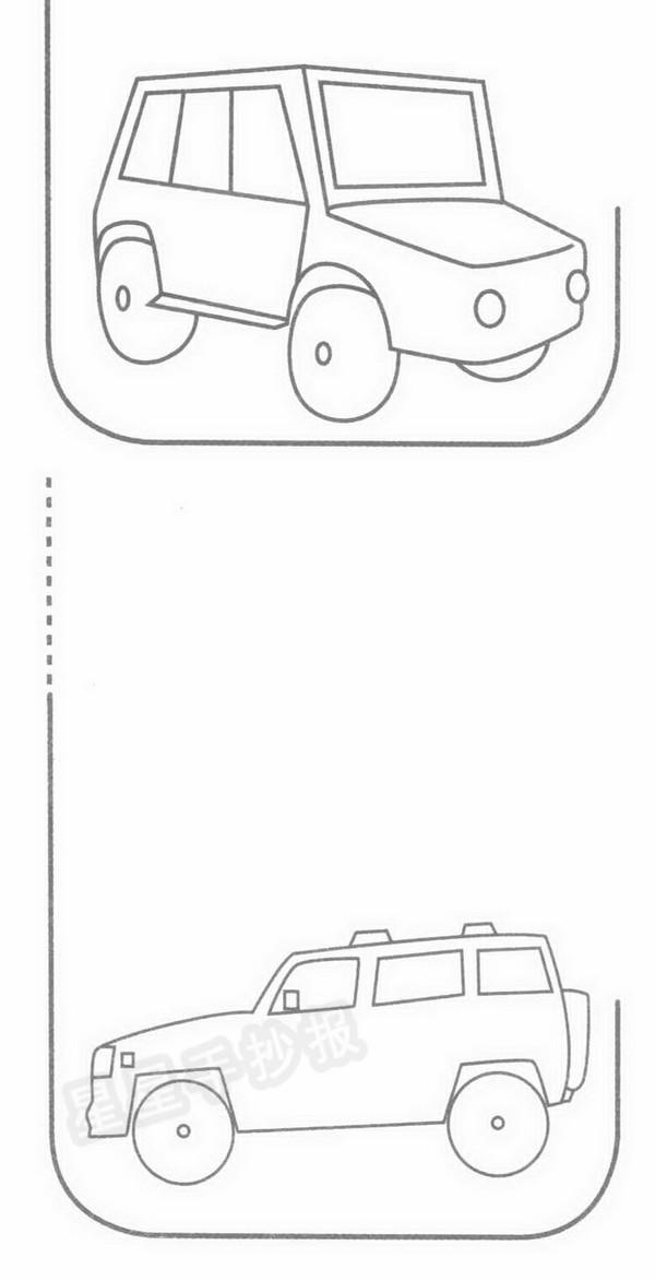 越野车简笔画图片教程