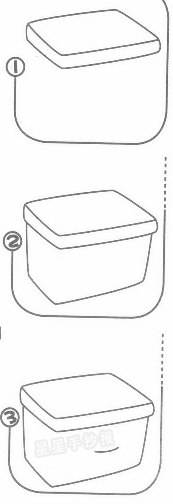 储物箱简笔画