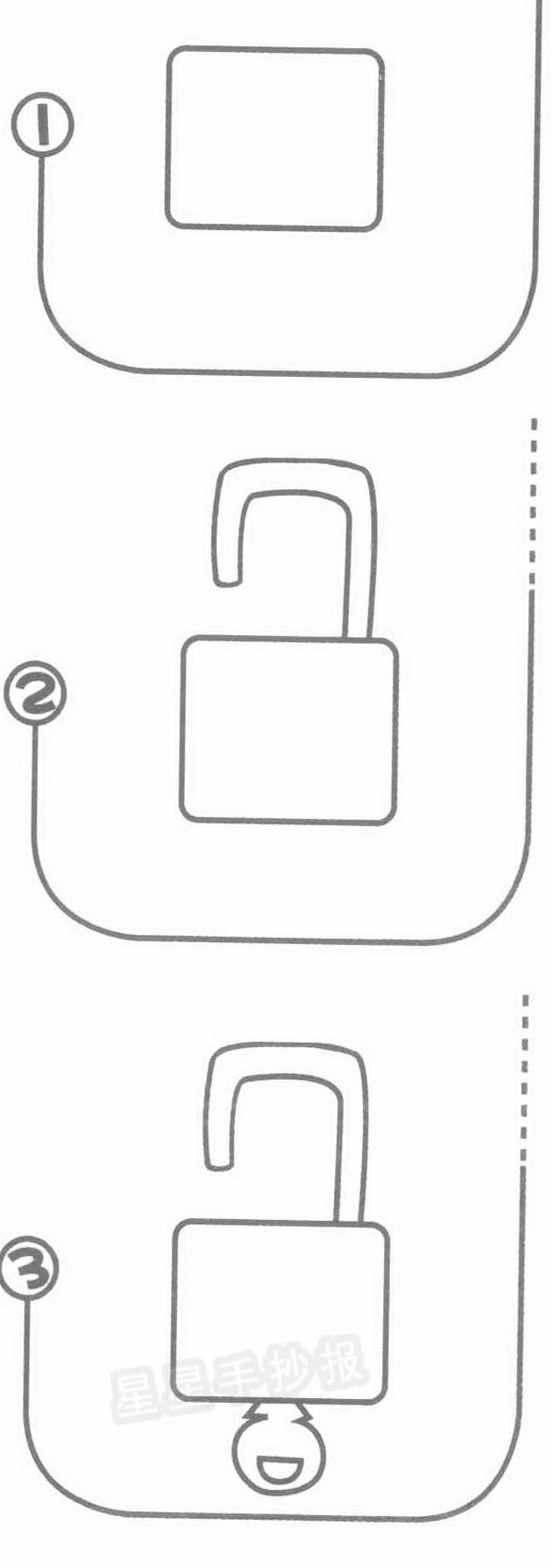 锁和钥匙简笔画