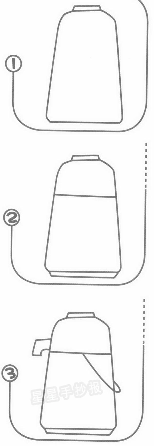 水壶简笔画简单画法