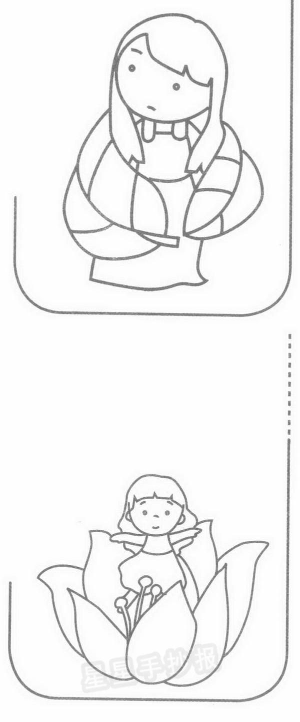拇指姑娘简笔画