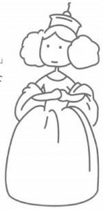 王后简笔画