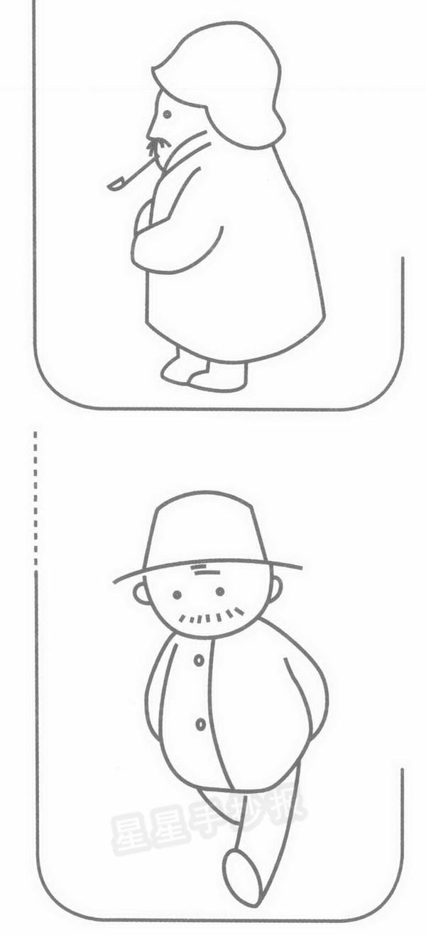 爷爷简笔画