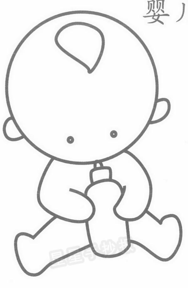 婴儿简笔画