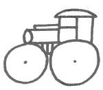 压路机简笔画简单画法