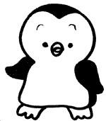 卡通企鹅简笔画