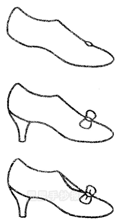 高跟鞋简笔画