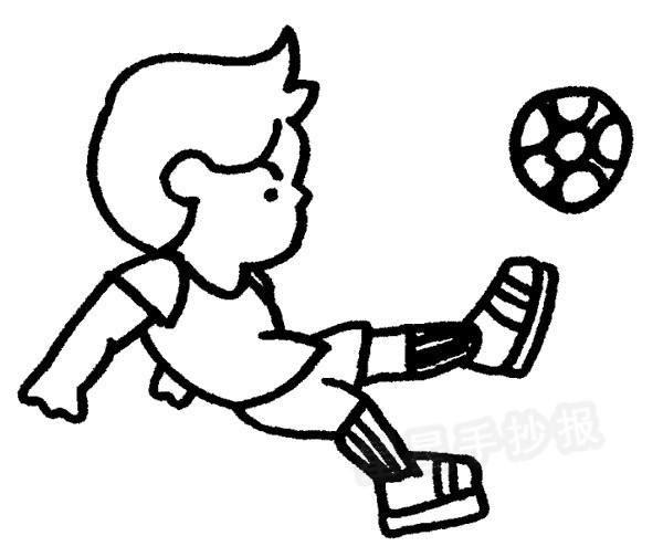 踢足球简笔画怎么画