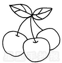 樱桃简笔画图片步骤教程