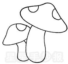 简单的蘑菇简笔画