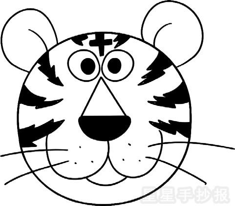 老虎简笔画图片步骤教程