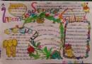 五年级OurSchool英语手抄报图片3张