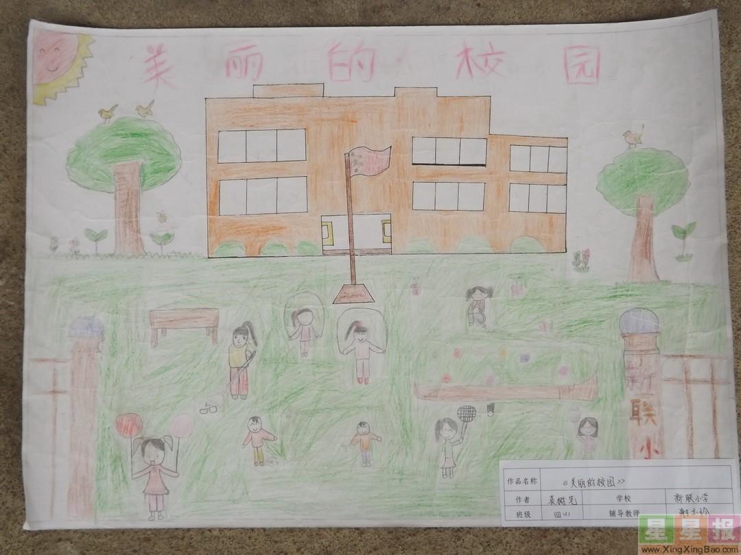 美丽校园手抄报图片大全_美丽的校园图画一等奖