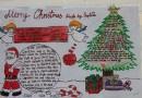 MerryChristmas英语手抄报图片
