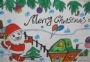 小学生MerryChristmas英语手抄报内容