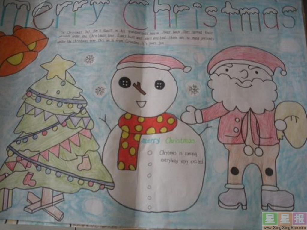 小学生merry christmas英语手抄报内容