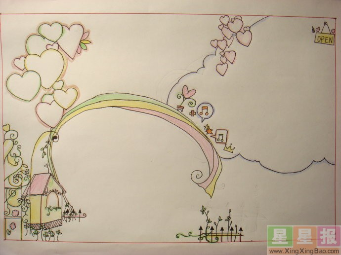 六年级手抄报模板设计图 - 星星报