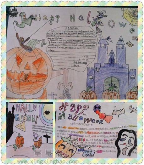 Happy Halloween英语手抄报资料