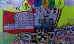 共筑中国梦手抄报图片、内容
