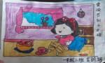 爱读书的小女孩手抄报图片、资料