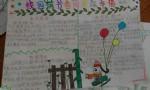 校园满书香阅读越幸福手抄报图片、内容