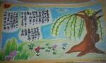 二年级古诗手抄报图片、内容