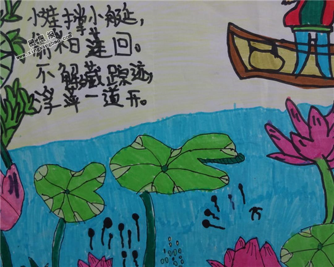 古诗池上手抄报资料: 一个炎炎夏日,池塘中的荷花竞相绽放,有的托着一个大花骨朵,有的刚展开一两个花瓣,有的花瓣全都展开了,露出了金黄色的花蕊和嫩黄色的莲蓬,它们好像一个个仙子在仰头微笑,散发出阵阵芳香,真让人陶醉。   一个天真可爱的男孩子,头上顶着一个大荷叶,在树荫下躺着乘凉,等待大人走后,他满心欢喜的站了起来,向家的方向跑去。   那孩子推出了一只小船,拿来了一根竹竿,走到河边,他使出了吃奶的劲才把对自己来说十分沉重的小船推入水中。   他环顾四周,看看有没有人看管池塘。幸运的是,这里没有人,正如他