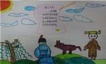 逢入京使古诗手抄报图片3张