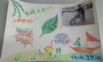 小学生低碳生活从我做起手抄报