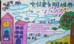 创建文明城市手抄报图片、资料